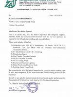 Hamlai-Performance Certificate